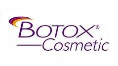 botoxLogo-239x134