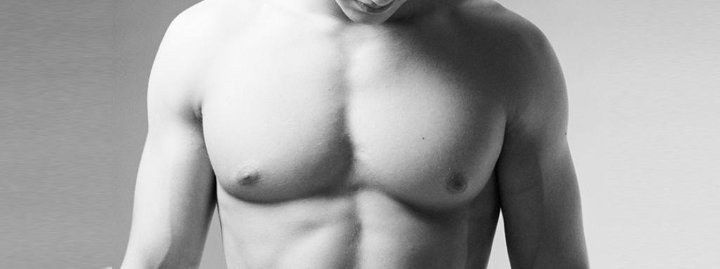 http://dreduclos.com/wp-content/uploads/2014/05/chirurgie-esthetique-pour-homme4-1024x383.png